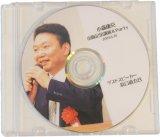 【CD】小森康充出版記念講演CD